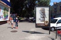 Ситилайт №147249 в городе Черкассы (Черкасская область), размещение наружной рекламы, IDMedia-аренда по самым низким ценам!