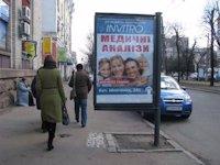 Ситилайт №147251 в городе Черкассы (Черкасская область), размещение наружной рекламы, IDMedia-аренда по самым низким ценам!