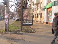 Ситилайт №147254 в городе Черкассы (Черкасская область), размещение наружной рекламы, IDMedia-аренда по самым низким ценам!