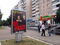 Ситилайт №147274 в городе Черкассы (Черкасская область), размещение наружной рекламы, IDMedia-аренда по самым низким ценам!
