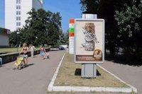 Ситилайт №147275 в городе Черкассы (Черкасская область), размещение наружной рекламы, IDMedia-аренда по самым низким ценам!