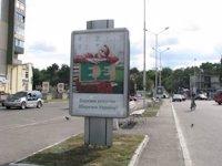 Ситилайт №147281 в городе Черкассы (Черкасская область), размещение наружной рекламы, IDMedia-аренда по самым низким ценам!