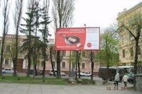 Билборд №147311 в городе Черновцы (Черновицкая область), размещение наружной рекламы, IDMedia-аренда по самым низким ценам!