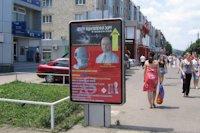 Ситилайт №147322 в городе Черновцы (Черновицкая область), размещение наружной рекламы, IDMedia-аренда по самым низким ценам!