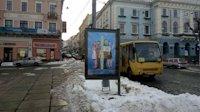 Ситилайт №147326 в городе Черновцы (Черновицкая область), размещение наружной рекламы, IDMedia-аренда по самым низким ценам!