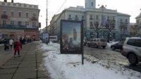 Ситилайт №147328 в городе Черновцы (Черновицкая область), размещение наружной рекламы, IDMedia-аренда по самым низким ценам!