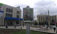 Ситилайт №147335 в городе Черновцы (Черновицкая область), размещение наружной рекламы, IDMedia-аренда по самым низким ценам!