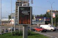Ситилайт №147336 в городе Черновцы (Черновицкая область), размещение наружной рекламы, IDMedia-аренда по самым низким ценам!