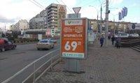 Ситилайт №147338 в городе Черновцы (Черновицкая область), размещение наружной рекламы, IDMedia-аренда по самым низким ценам!