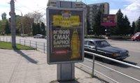 Ситилайт №147339 в городе Черновцы (Черновицкая область), размещение наружной рекламы, IDMedia-аренда по самым низким ценам!