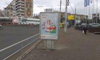 Ситилайт №147340 в городе Черновцы (Черновицкая область), размещение наружной рекламы, IDMedia-аренда по самым низким ценам!