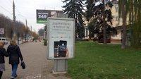 Ситилайт №147344 в городе Черновцы (Черновицкая область), размещение наружной рекламы, IDMedia-аренда по самым низким ценам!