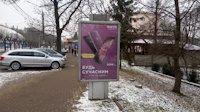 Ситилайт №147348 в городе Черновцы (Черновицкая область), размещение наружной рекламы, IDMedia-аренда по самым низким ценам!