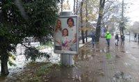 Ситилайт №147349 в городе Черновцы (Черновицкая область), размещение наружной рекламы, IDMedia-аренда по самым низким ценам!