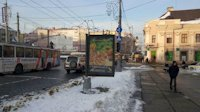 Скролл №147350 в городе Черновцы (Черновицкая область), размещение наружной рекламы, IDMedia-аренда по самым низким ценам!
