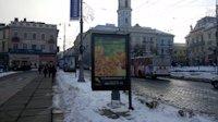 Ситилайт №147351 в городе Черновцы (Черновицкая область), размещение наружной рекламы, IDMedia-аренда по самым низким ценам!