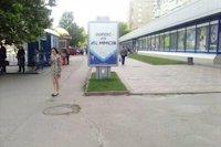 Ситилайт №147367 в городе Чернигов (Черниговская область), размещение наружной рекламы, IDMedia-аренда по самым низким ценам!
