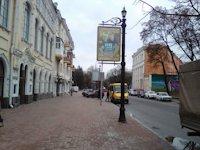 Ситилайт №147387 в городе Чернигов (Черниговская область), размещение наружной рекламы, IDMedia-аренда по самым низким ценам!