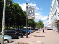 Ситилайт №147390 в городе Чернигов (Черниговская область), размещение наружной рекламы, IDMedia-аренда по самым низким ценам!