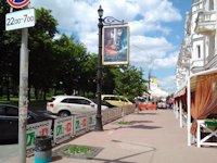 Ситилайт №147392 в городе Чернигов (Черниговская область), размещение наружной рекламы, IDMedia-аренда по самым низким ценам!