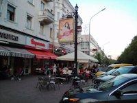 Ситилайт №147395 в городе Чернигов (Черниговская область), размещение наружной рекламы, IDMedia-аренда по самым низким ценам!