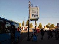 Ситилайт №147402 в городе Чернигов (Черниговская область), размещение наружной рекламы, IDMedia-аренда по самым низким ценам!