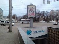 Ситилайт №147407 в городе Чернигов (Черниговская область), размещение наружной рекламы, IDMedia-аренда по самым низким ценам!