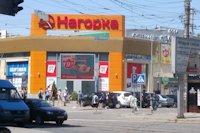 Экран №148162 в городе Днепр (Днепропетровская область), размещение наружной рекламы, IDMedia-аренда по самым низким ценам!