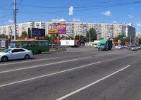 Бэклайт №148556 в городе Харьков (Харьковская область), размещение наружной рекламы, IDMedia-аренда по самым низким ценам!