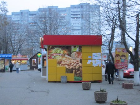 Тумба №148943 в городе Днепр (Днепропетровская область), размещение наружной рекламы, IDMedia-аренда по самым низким ценам!