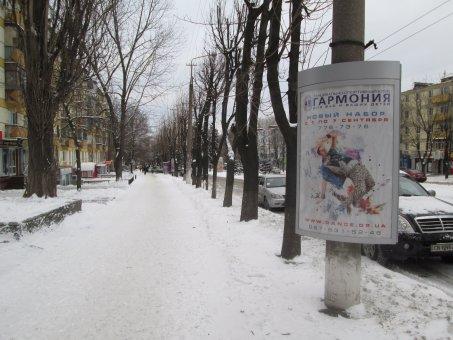 Тумба №148947 в городе Днепр (Днепропетровская область), размещение наружной рекламы, IDMedia-аренда по самым низким ценам!