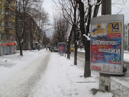 Тумба №148949 в городе Днепр (Днепропетровская область), размещение наружной рекламы, IDMedia-аренда по самым низким ценам!