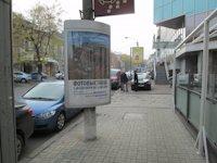 Тумба №149408 в городе Днепр (Днепропетровская область), размещение наружной рекламы, IDMedia-аренда по самым низким ценам!