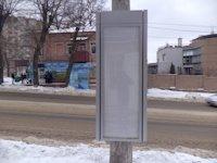 Тумба №149427 в городе Днепр (Днепропетровская область), размещение наружной рекламы, IDMedia-аренда по самым низким ценам!