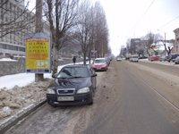 Тумба №149428 в городе Днепр (Днепропетровская область), размещение наружной рекламы, IDMedia-аренда по самым низким ценам!