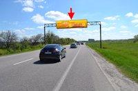 Арка №149585 в городе Харьков (Харьковская область), размещение наружной рекламы, IDMedia-аренда по самым низким ценам!
