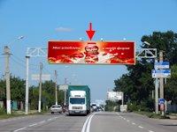 Арка №149587 в городе Харьков (Харьковская область), размещение наружной рекламы, IDMedia-аренда по самым низким ценам!