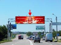 Арка №149588 в городе Харьков (Харьковская область), размещение наружной рекламы, IDMedia-аренда по самым низким ценам!