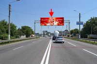 Арка №149589 в городе Харьков (Харьковская область), размещение наружной рекламы, IDMedia-аренда по самым низким ценам!