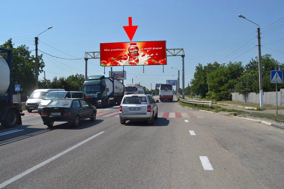 Арка №149590 в городе Харьков (Харьковская область), размещение наружной рекламы, IDMedia-аренда по самым низким ценам!