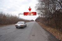 Арка №149592 в городе Харьков (Харьковская область), размещение наружной рекламы, IDMedia-аренда по самым низким ценам!