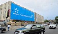 Брандмауэр №149622 в городе Одесса (Одесская область), размещение наружной рекламы, IDMedia-аренда по самым низким ценам!