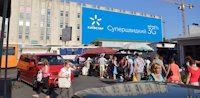 Брандмауэр №149623 в городе Одесса (Одесская область), размещение наружной рекламы, IDMedia-аренда по самым низким ценам!