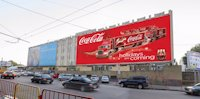 Брандмауэр №149624 в городе Одесса (Одесская область), размещение наружной рекламы, IDMedia-аренда по самым низким ценам!