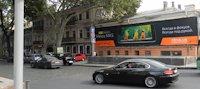 Брандмауэр №149626 в городе Одесса (Одесская область), размещение наружной рекламы, IDMedia-аренда по самым низким ценам!
