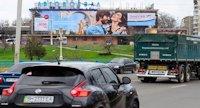 Брандмауэр №149631 в городе Одесса (Одесская область), размещение наружной рекламы, IDMedia-аренда по самым низким ценам!