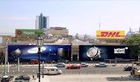 Брандмауэр №149633 в городе Одесса (Одесская область), размещение наружной рекламы, IDMedia-аренда по самым низким ценам!