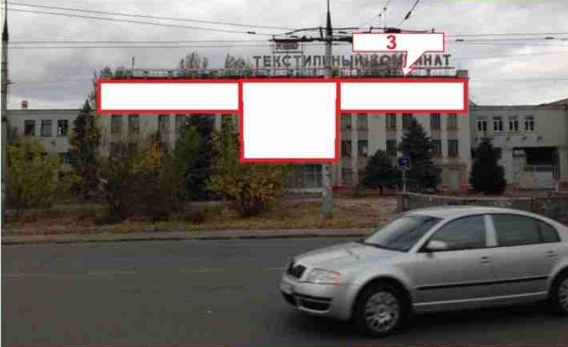 Брандмауэр №150416 в городе Херсон (Херсонская область), размещение наружной рекламы, IDMedia-аренда по самым низким ценам!