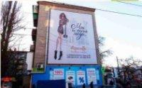 Брандмауэр №150420 в городе Херсон (Херсонская область), размещение наружной рекламы, IDMedia-аренда по самым низким ценам!