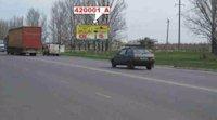 Билборд №150581 в городе Каховка (Херсонская область), размещение наружной рекламы, IDMedia-аренда по самым низким ценам!